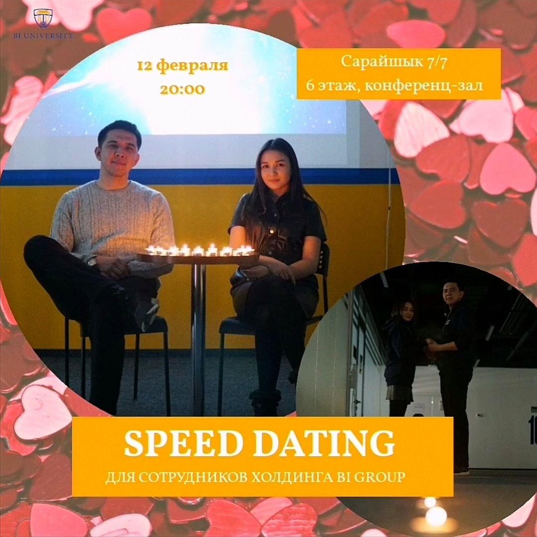 logan browning dating